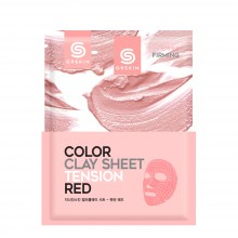 G9 Skin Color Clay Sheet - Tension Red
